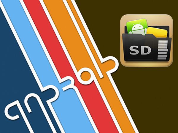 كيفية نقل التطبيقات من الروبوت الهاتف الخاص بك إلى بطاقة SD - أستاذ falken.com