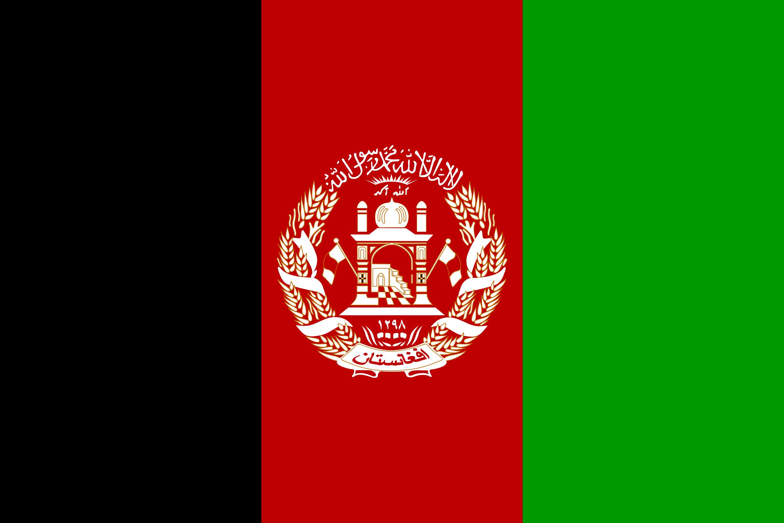 afganistan, 国家, 会徽, 徽标, 符号 - 高清壁纸 - 教授-falken.com