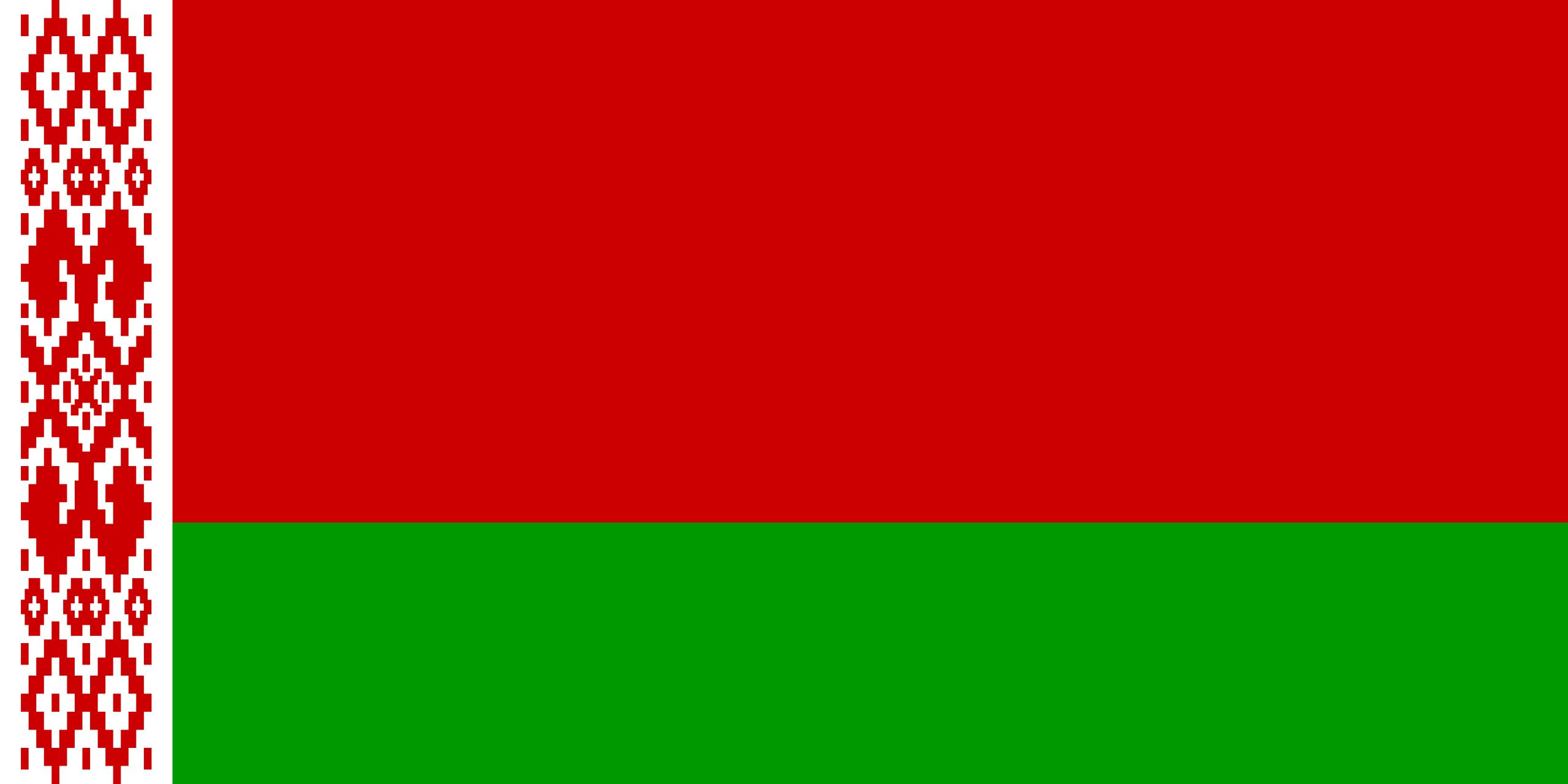 bielorrusia, страна, Эмблема, логотип, символ - Обои HD - Профессор falken.com