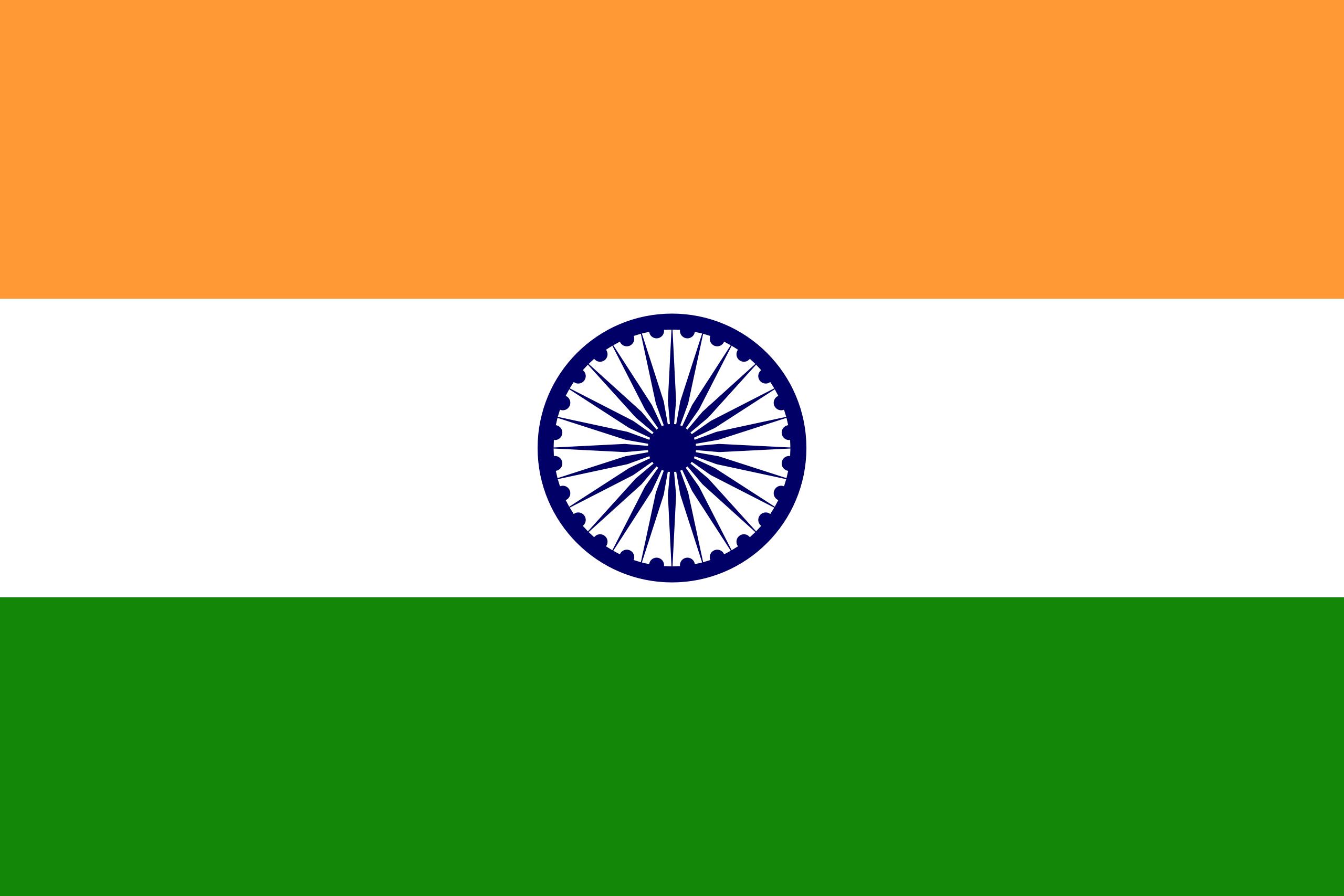 Inde, pays, emblème, logo, symbole - Fonds d'écran HD - Professor-falken.com