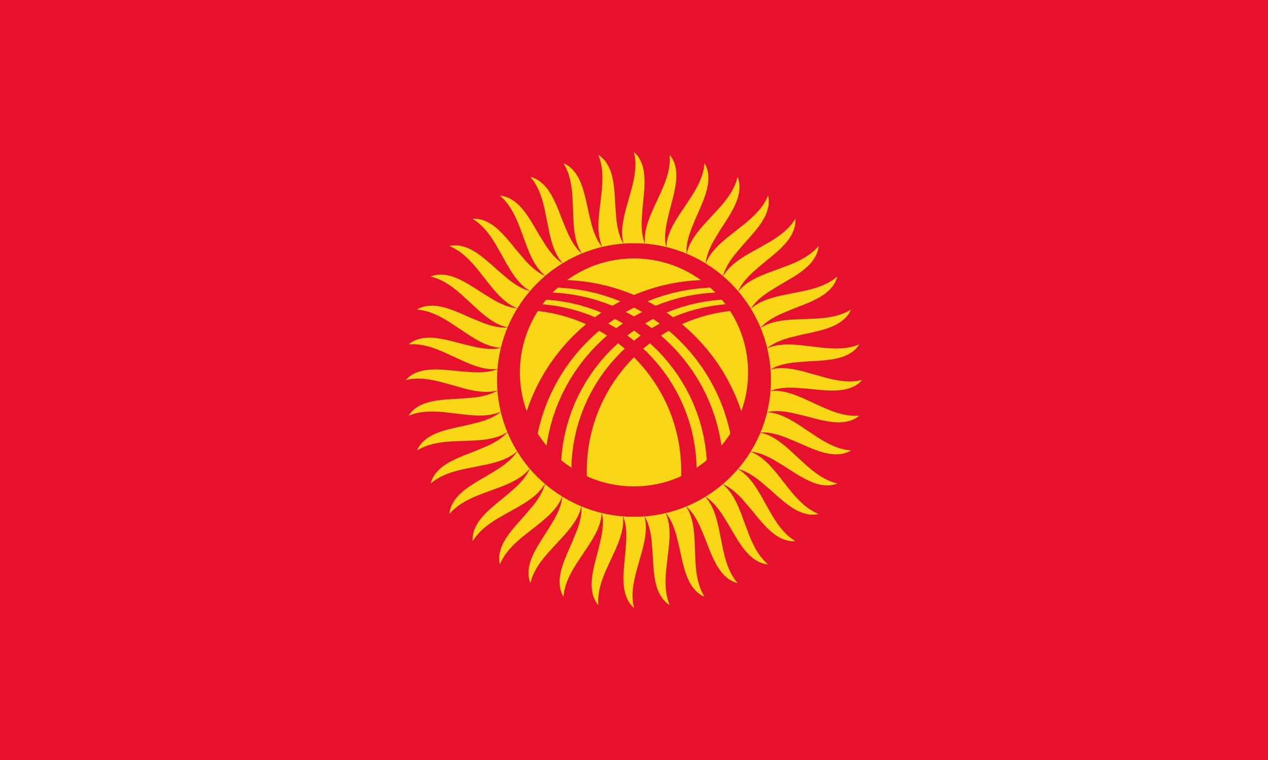 kirguistán, χώρα, έμβλημα, λογότυπο, σύμβολο - Wallpapers HD - Professor-falken.com
