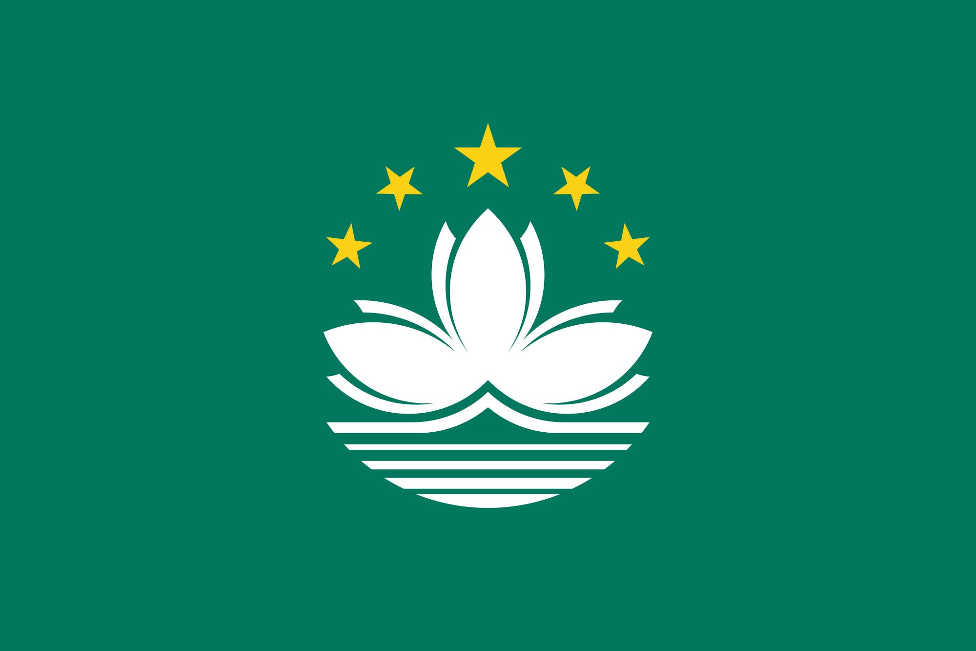 macao, 国家, 会徽, 徽标, 符号 - 高清壁纸 - 教授-falken.com