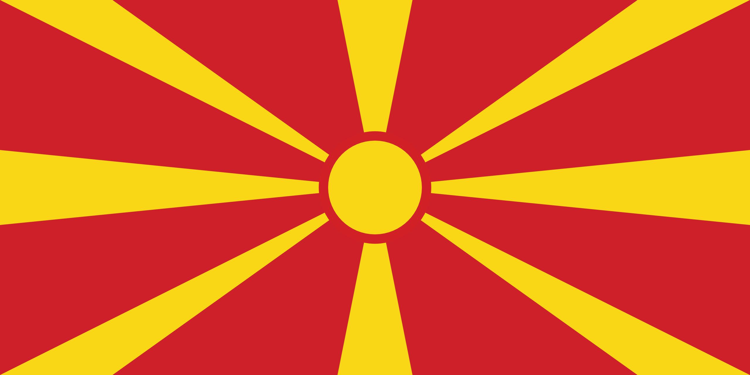 macedonia, paese, emblema, logo, simbolo - Sfondi HD - Professor-falken.com