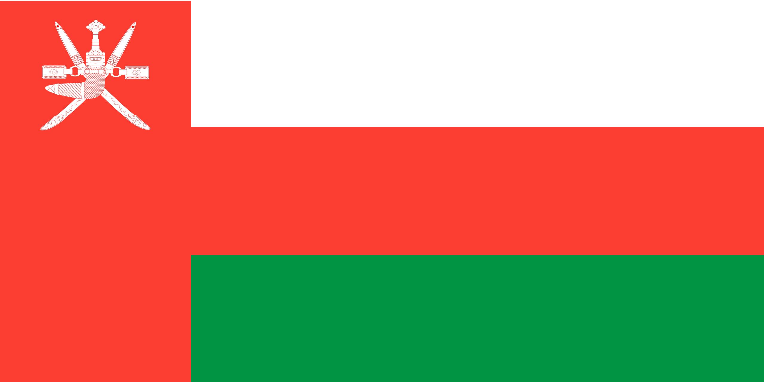 omán, paese, emblema, logo, simbolo - Sfondi HD - Professor-falken.com