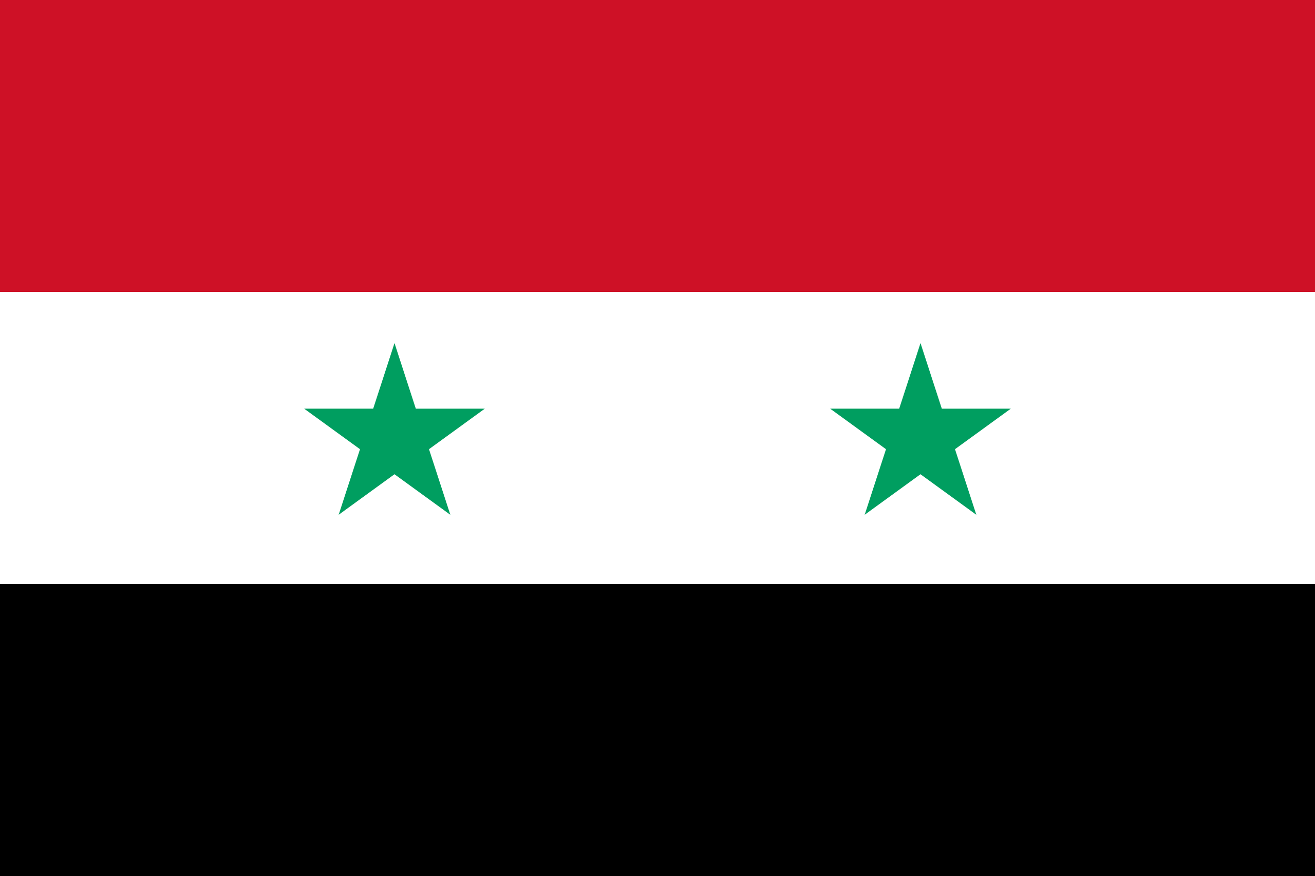 siria, χώρα, έμβλημα, λογότυπο, σύμβολο - Wallpapers HD - Professor-falken.com