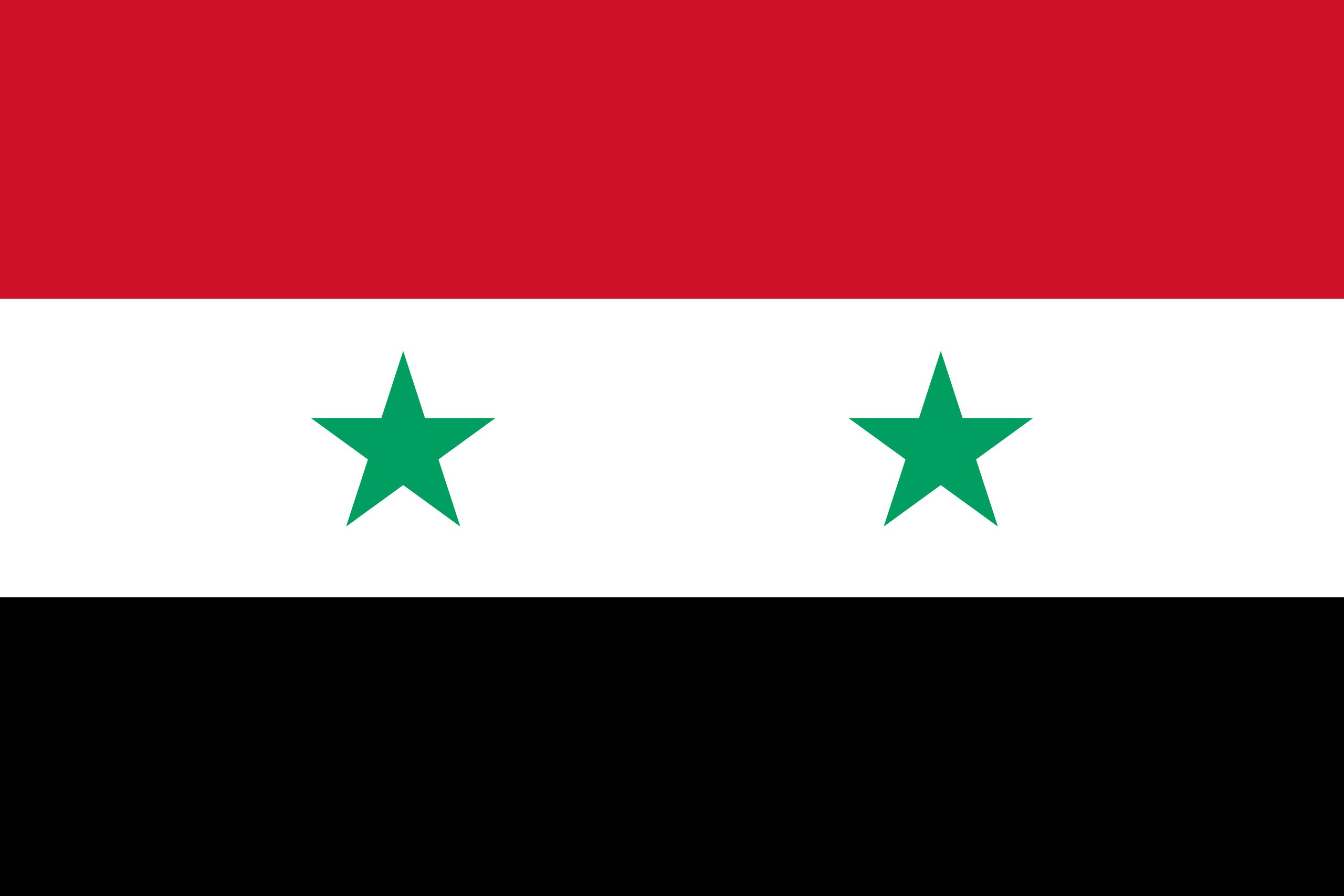 siria, देश, emblema, लोग�प्रतीकbolo - HD वॉलपेपर - प्रोफेसर-falken.com