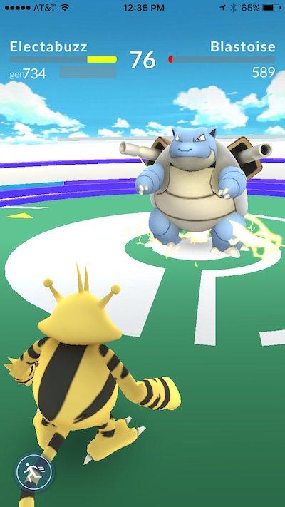 Pokemon Go, Scaricare un semplice gioco di pick-up che ha già milioni di giocatori - Immagine 5 - Professor-falken.com