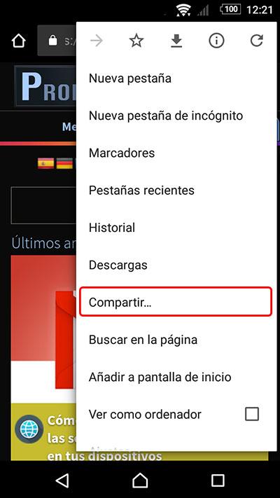 Cómo guardar una página web en formato PDF en tu Android - Image 2 - professor-falken.com